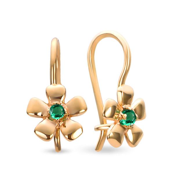 Cercei Baby Emerald